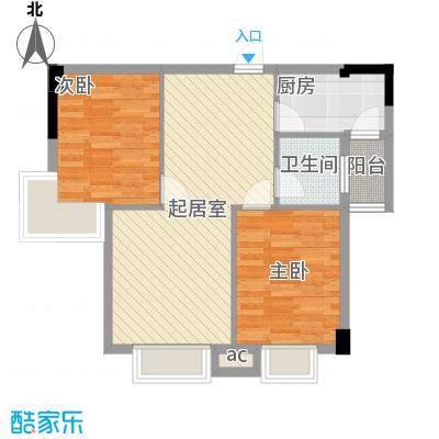 三和南锦63.79㎡三和南锦户型图二栋(电梯)B型1室2厅1卫1厨户型1室2厅1卫1厨