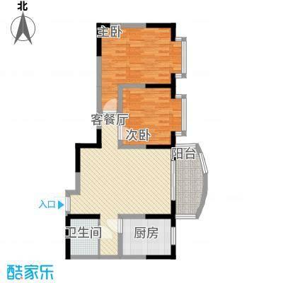 国际花园76.54㎡国际花园户型图户型图2室2厅1卫1厨户型2室2厅1卫1厨