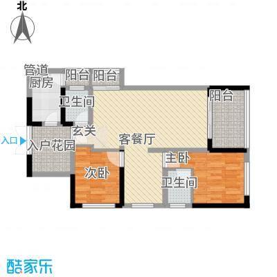 江宇天府城97.00㎡C户型3室2厅2卫1厨