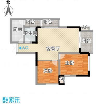 江宇天府城一期B户型2室2厅1卫1厨