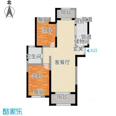 中金海棠湾121.11㎡中金海棠湾户型图H户型2室2厅1卫1厨户型2室2厅1卫1厨