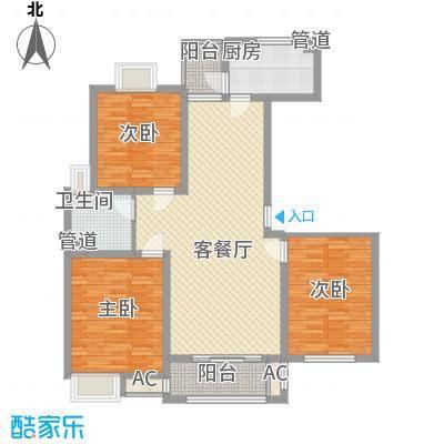 惠南一方新城135.00㎡惠南一方新城户型图户型图3室2厅1卫1厨户型3室2厅1卫1厨