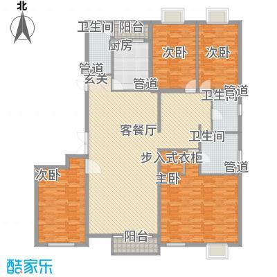 国风上观230.00㎡C1/2楼A户型4室2厅3卫1厨