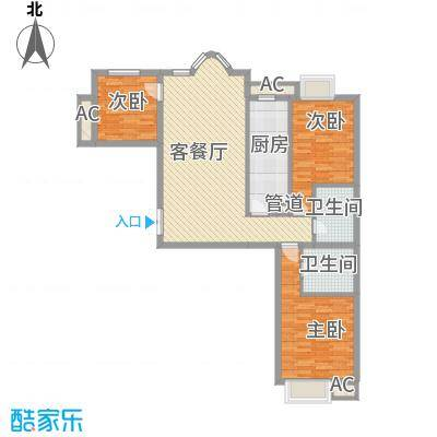 上京新航线117.00㎡3A户型3室2厅2卫1厨