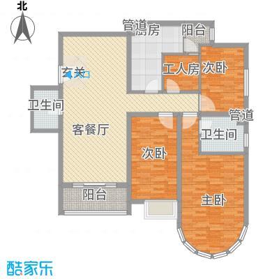 珠江绿洲143.41㎡四期7#C(已售完)户型3室2厅2卫1厨