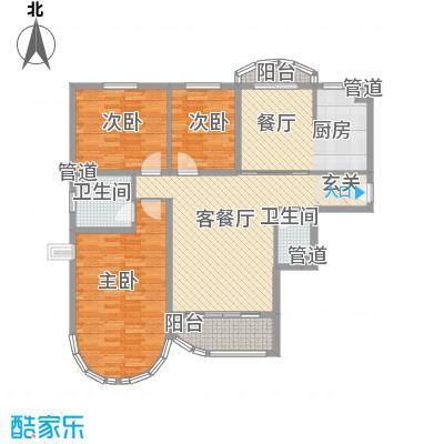 珠江绿洲143.10㎡四期C户型(已售完)户型3室2厅2卫1厨