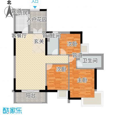 富力城B区户型3室1厅2卫1厨