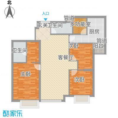 富力城B区B5户型4室2厅2卫1厨