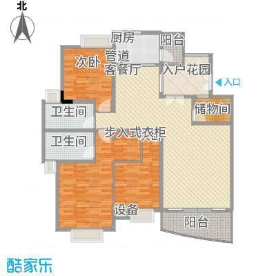 天府长城(高新)137.50㎡3室2厅1卫1厨