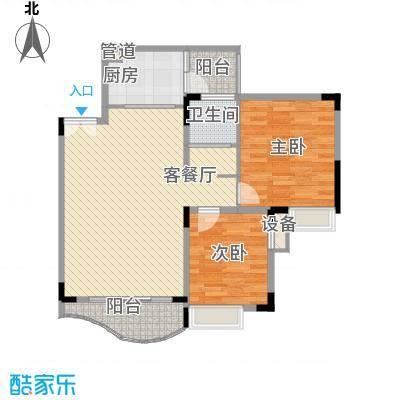 天府长城(高新)83.37㎡2室2厅1卫1厨