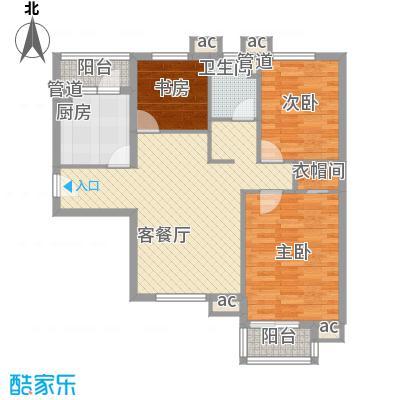 定福家园102.67㎡D、D反户型2室1厅1卫1厨