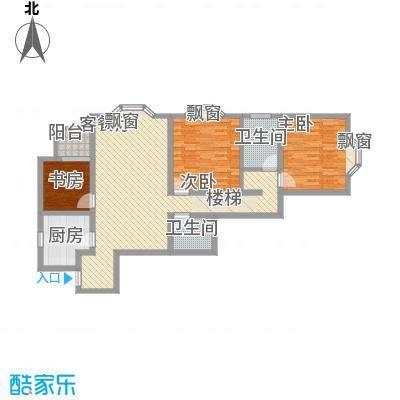 九台2000家园九台2000家园10室户型10室