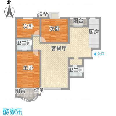 新街坊佳兴园150.36㎡1#L户型3室2厅2卫1厨