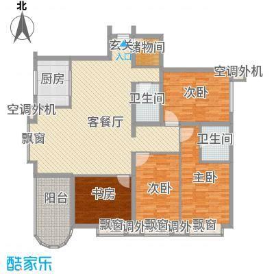 新街坊佳兴园165.29㎡I户型3室2厅2卫1厨