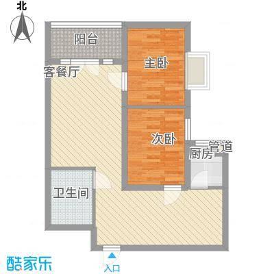 新街坊佳兴园80.38㎡1#F户型2室2厅1卫1厨