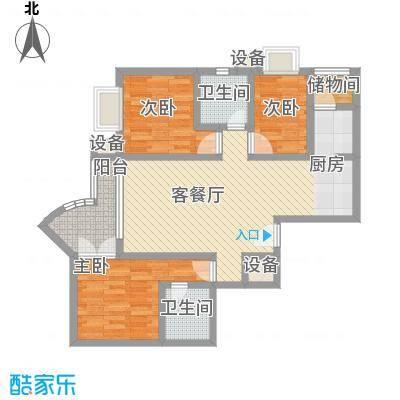 新街坊佳兴园111.81㎡1#E户型3室2厅2卫1厨