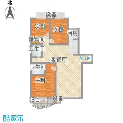 新街坊佳兴园136.00㎡户型3室2厅2卫1厨