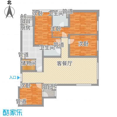 阳光100国际公寓173.37㎡三#2-6层B东户型4室1厅2卫1厨