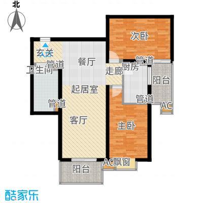 万方景轩户型2室2厅1卫1厨