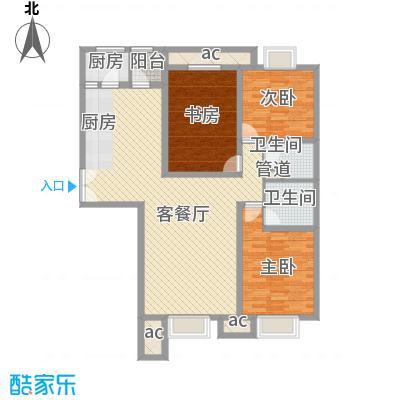 金泰先锋138.64㎡2号楼c户型3室2厅2卫1厨