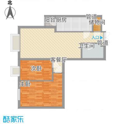 上东上品93.29㎡12#楼D户型2室2厅1卫1厨