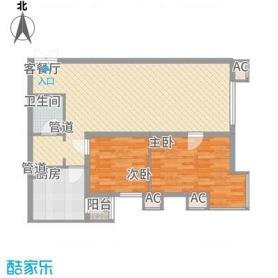 上东上品97.57㎡塔楼C、G户型2室2厅1卫1厨