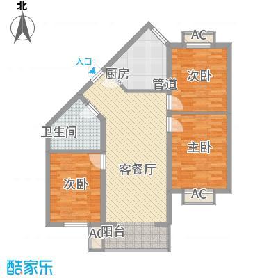 上东上品97.23㎡板楼A户型3室2厅2卫1厨