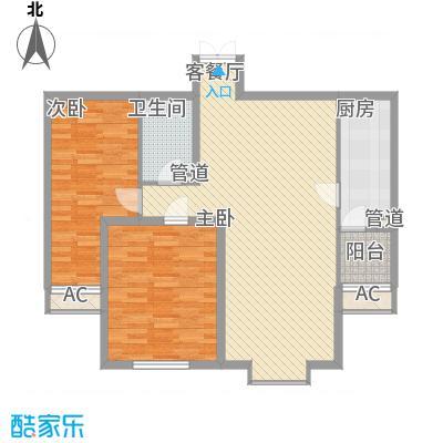 上东上品106.42㎡E户型2室2厅1卫1厨