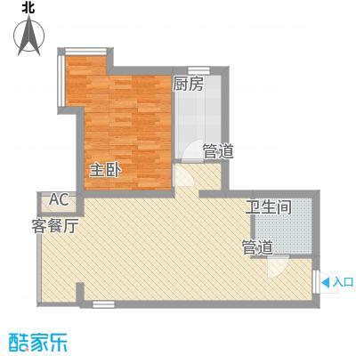上东上品74.46㎡B、H户型1室2厅1卫1厨