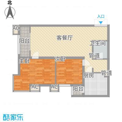 上东上品98.26㎡6#楼C户型2室2厅1卫1厨