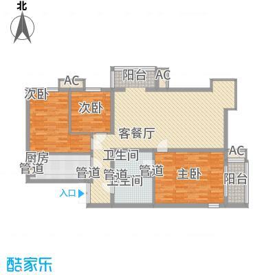 上东上品142.32㎡6#楼H户型3室2厅2卫1厨