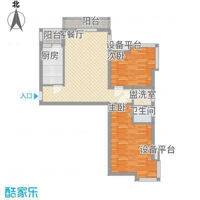 北京青年城112.18㎡雕刻时光户型2室2厅1卫1厨