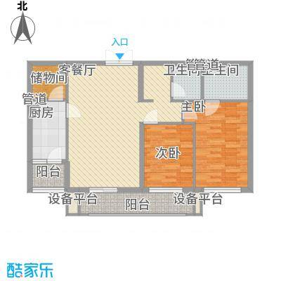 北京青年城96.85㎡村上春树户型2室1厅2卫1厨