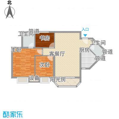珠江罗马嘉园四期120.00㎡四期蓝色探戈户型2室2厅2卫1厨