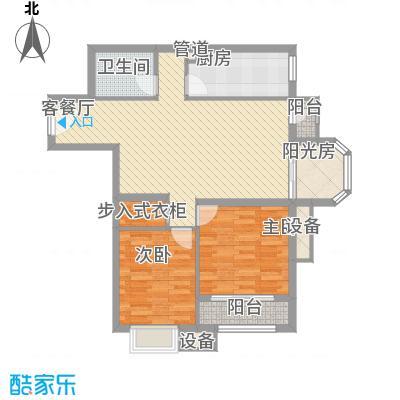 珠江罗马嘉园四期105.16㎡三期花样年华户型2室2厅1卫1厨