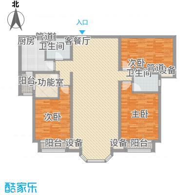 珠江罗马嘉园四期167.79㎡3期3区7号楼B户型3室2厅2卫1厨