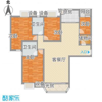 珠江罗马嘉园四期176.00㎡四期威尼斯印象户型4室2厅2卫1厨
