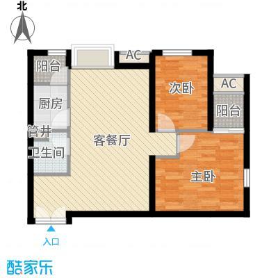 东亚望京中心东亚望京中心2室户型2室