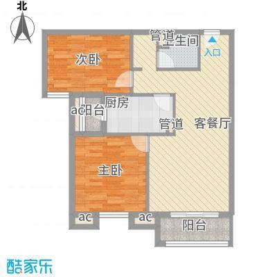 定福家园88.31㎡B、B反户型2室1厅1卫1厨