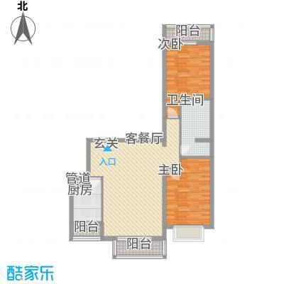 白领家园107.34㎡H2户型2室1厅1卫1厨