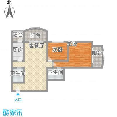 朝阳嘉园122.27㎡户型2室2厅2卫1厨
