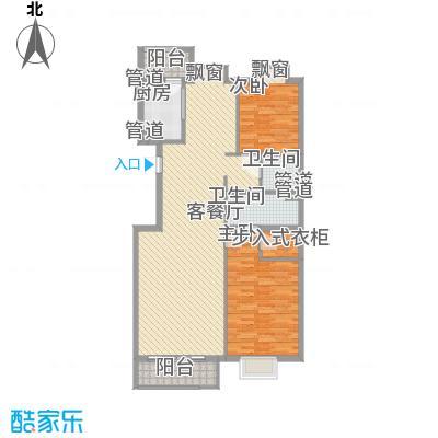 银谷美泉家园C2两室两厅两卫户型2室2厅2卫1厨