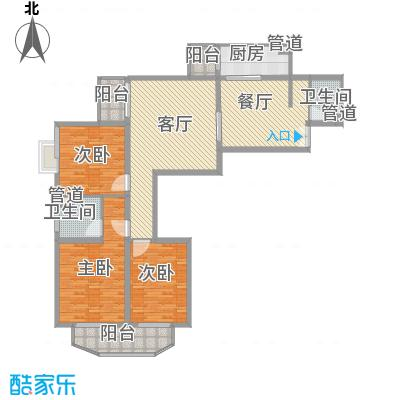 翌景嘉园174.01㎡户型3室2厅2卫1厨