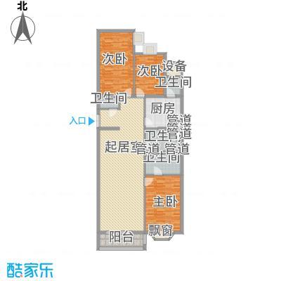 太阳国际公馆183.00㎡A座M1户型3室2厅2卫1厨
