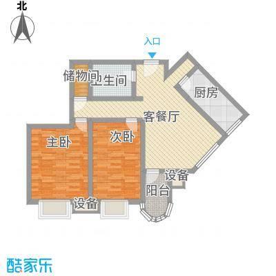新街坊佳兴园97.09㎡2#H户型2室1厅1卫1厨