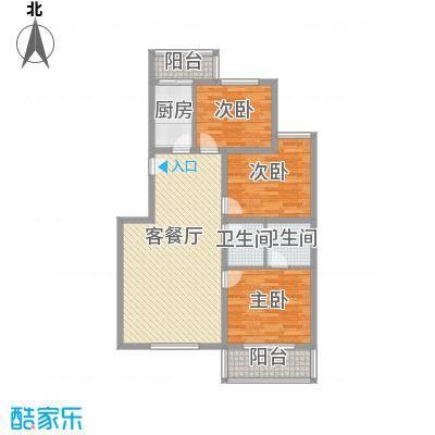 鑫兆丽园亚北新区122.50㎡户型C2户型3室2厅2卫1厨