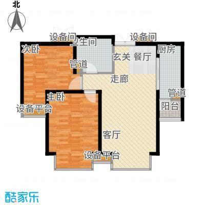 新华联丽景97.80㎡E户型2室2厅2卫1厨