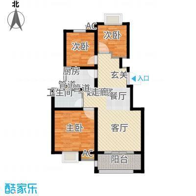 金泉泰来苑88.00㎡K组团小高层05、06#1-11层A1户型3室2厅1卫1厨