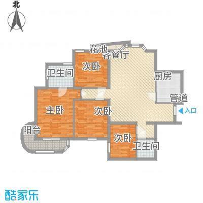 艺水芳园132.28㎡7号楼G户型4室2厅2卫1厨