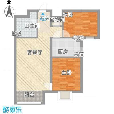 观筑庭园公寓户型2室2厅1卫1厨